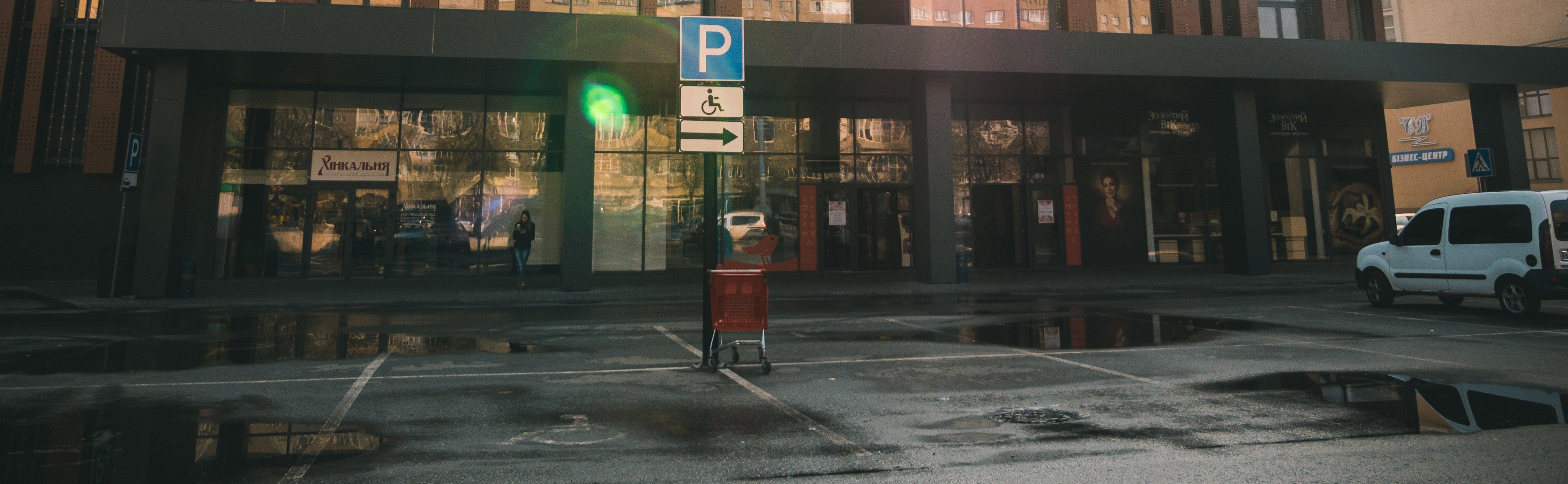 parking lot puddles